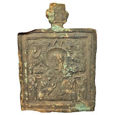 Medieval European Orthodox Christian Icon - Brass Artifact - Ca. 900-1600 A.D.