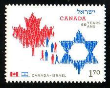 CANADA 2010 #2379 - Canada-Israel Friendship - die cut