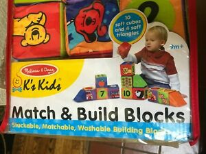 Melissa & Doug K's Kids Match and Build Soft Block Toy Set