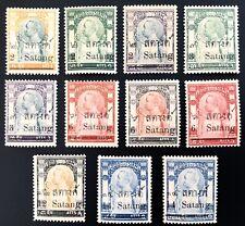Siam Thailand MH OVP Wat Jang Issue Rama 5 Bangkok 1908 Chulalongkorn Very Fine