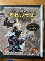 Rare Devilman PolyStone figure collection No.4 person or Beast Japanese Anime
