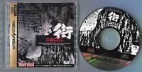 "SEGA SATURN SS""MACHI SAMPLE TRIAL DISC""PROMO NOT FOR SALE JAPAN"