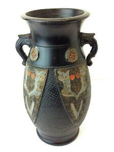 Original Made in Japan Black Medium Sized Red Black Textured Decorative Vase