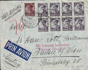 1930 ROMANIA good multi 8* 1L (block of eight) & 5K King Karl/ Airmail #389, 391