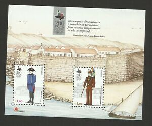 Portugal 2003 - 200 Years Military College S/S MNH