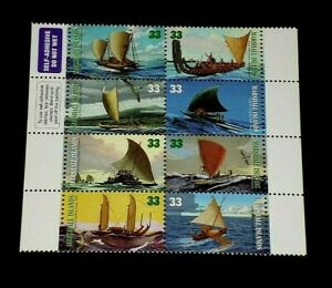 MARSHALL ISLANDS, 1999, SAILING, CANOES, SELF ADHESIVE, BLOCK/8, MH, NICE! LQQK!