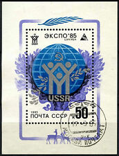 Russie 1985 SG#MS5530 expo worlds fair utilisé m/s #D46073