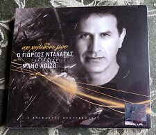 Ah Helidoni Mou by Manos Loizos & George Dalaras - NEW 2 Disc Set Greek Music CD
