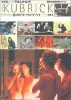 STANLEY KUBRICK Filmmakers JAPAN BOOK 1999 Photo Filmography Eyes Wide Shut 2001