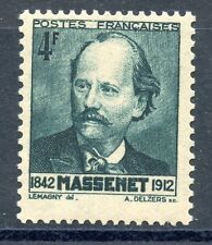 STAMP / TIMBRE FRANCE NEUF N° 545 ** COMPOSITIEUR JULES MASSENET