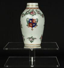 France 19 20. Siècle À Edmé Samson De Paris Porcelaine Armorial Vase - Vaso