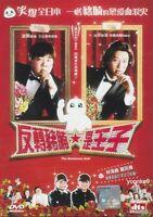 Handsome Suit (2008) Japanese Movie _Chinese Sub_ DVD Region 0_ Shosuke Tanihara