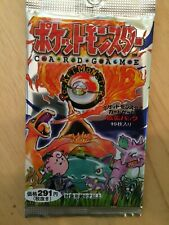 Pokemon Japanese #1 Booster Pack Factory Sealed Base 1996