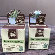 Thai Aloe Vera Gel Natural Nourishment Face & Skin Moisturizing Gel Buy 1 Get 1