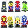 Avengers4 DC batman ironman hulk mini blocks nano block kids gift diamond block