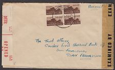 South Africa 1944 cover sent airmail to USA franked with War Effort 1/- Tank