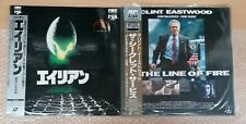 Joblot - Mixed Rare Authentic Japanese Lazer Discs (Rare Movies) x8