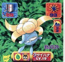 POKEMON STICKER Carte JAPANESE 50X50 1997 NORM@L N° 247 GLOOM ORTIDE