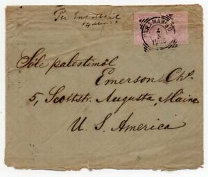 1903 SURINAM DUTCH GUIANA TO USA COVER, SCARCE 12 1/2c PAIR, HIGH VALUE