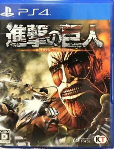 PS4 Attack on Titan 4988615081163 Japanese version
