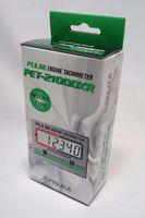 OPPAMA INDUSTRY CO.,LTD. Pulse Engine Tachometer PET 2100DXR New from Japan F/S