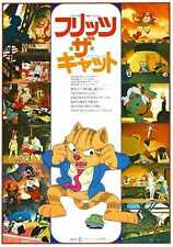 Fritz The Cat Poster 03 A3 Box Canvas Print
