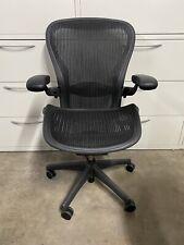 Herman Miller Aeron Ergonomic Chair Size C