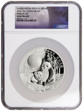 2016 Gem Proof NGC 10 Oz China Silver Panda-Moon Festival Medal High Relief