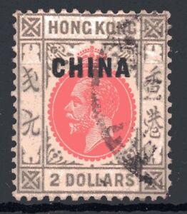 Hong Kong 1922 $2 Red/Black KGV CHINA Overprint Wmk Mult Script CA Used (1)