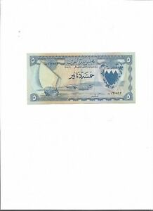 Bahrain 5 Dinar first issue , Scarce rare and UNC P5 1964