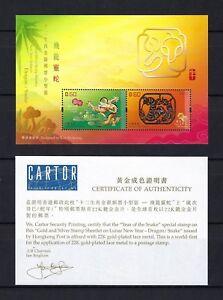 China Hong Kong 2013 Gold New Year Dragon Snake stamp S/S  +  CERT