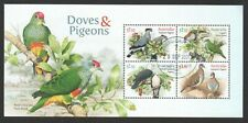 AUSTRALIA 2021 DOVES AND PIGEONS BIRDS SOUVENIR SHEET  OF 4 STAMPS IN FINE USED