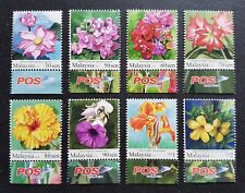 2010 Malaysia Garden Flowers Definitive 8v Stamps (1st Print) POS Logo tabs Mint