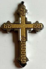 VIntage Foss Stainless Steel Cross Pendant w/ Goldtone Center Cross