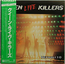 Queen - Live Killers - 2 LP - Japan press with OBI - P–5567/8E