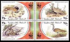 Block Palestinian Stamps (Pre-1948)