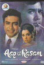 Aap Ki kasam - Rajesh Khanna , Mumtaz   [Dvd] 1 st Edition  Released