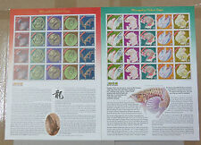 Malaysia 2000 Year of Dragon Stamp Sheet of 20 MINT MNH (2 Sheet)