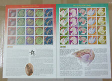 Malaysia 2000 Year of Dragon Stamp Sheet of 20 MINT MNH (2 Sheet)