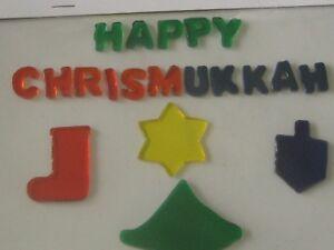Happy Chrismukkah Window Gel Stickers Clings Decals Holiday Christmas Hanukkah