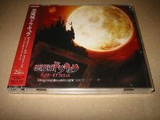 Castlevania Portrait of Ruin / Konami Original SOUNDTRACK CD