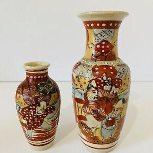 Pair Vintage Small Mini Satsuma Vases Japanese Ceramic Decorative Orange Cream
