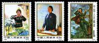 China Stamp 1973 N63-65 Women of China OG
