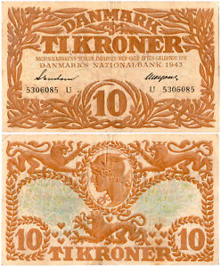 Denmark 10 Kroner P#31o(?) Series U (1943) Danmarks Nationalbank VF UNLISTED