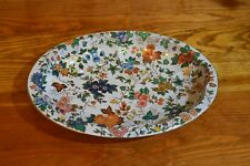 Daher Decorated Ware Floral Platter