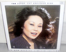 CISCO 2-LPs TBM 3005-45: Mari Nakamoto - Mari - 2006 USA #'d OOP 45rpm SEALED
