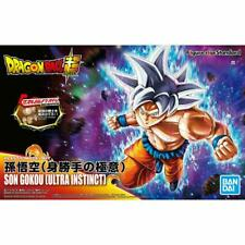 BANDAI Figure-rise Standard Dragon Ball Son Goku ultra instinct JAPAN OFFICIAL