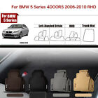 "Full Set 1/2""Thick Solid Nylon Interior Floor Carpet Mats For RHD BMW 5 Series"