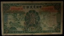 "1935 CHINA 5 YUAN - ""FINE"" CONDITION - FARMERS BANK OF CHINA - PICK #458b"