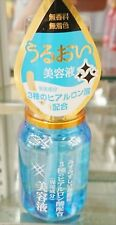 DAISO Three Hyaluronic Acid formulations Moisturizing Essence 55 ml JAPAN F/S